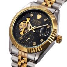 comprar relojes baratos